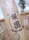 梨園(リエン)500ml/ 老松酒造