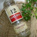 アニスの香りが好きな方におススメのリキュールです♪ウゾ  OUZO 12 700ml 40度