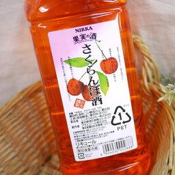 業務用 ニッカ 果実の酒 さくらんぼ酒 コンク 1800ml 15度 /NIKKA 1.8L