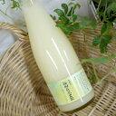 【少量限定品】愛媛県福岡自然農園 無農薬ライム果汁100% 300ml
