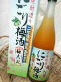 芋焼酎造り にごり梅酒 梅太夫 720ml山元酒造