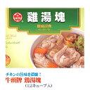 台湾小集 補正下着 食材 お土産で買える「チキンスープの素 牛頭牌鶏湯塊【お取寄せ品・代引き不可】」の画像です。価格は864円になります。