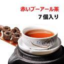 台湾 プーアル茶