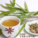 ごぼう茶 ティーバッグ 600g(3g×200袋)台湾産 食物繊...