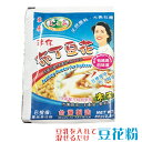tofa1012 - お取り寄せシリーズ 台湾スイーツ 豆花を食べたくて豆花の素を買って作ってみた