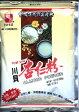 【クーポンあり】 郷味川貝杏仁粉(杏仁パウダー) 2袋セット