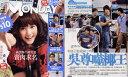 香港 MONDAY VOL.339 『飛輪海』呉尊の撮影風景~記事