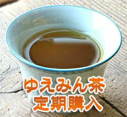 【ゆえみん茶】『定期購入3ヶ月コース』【送料無料】