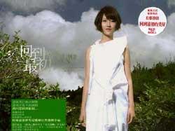 蔡淳佳(ジョイ・ツァイ) 回到最初 台湾版CD