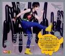 李宇春 同名專輯 台湾版CDP23Jan16