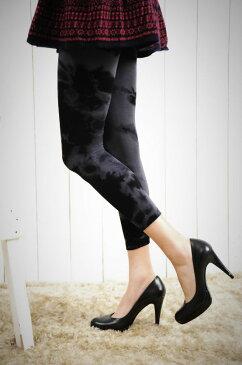 ファッション レギンス ブラック&グレイ【手染め浮墨2】 メール便送料無料