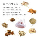 万能スパイスパック ルーパウ 滷包 魯包 10個入り中華香辛料 台湾料理 煮込み料理 台湾 物産 展 3