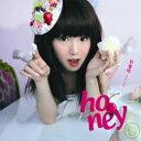 郭書瑤(グオ・シューヤオ)Honey(甜心写真旗艦版) 台湾版CD+写真集