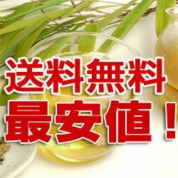 【最安値】【便利なティーパックタイプ】ゴボウ茶75g 牛蒡茶 ごぼう茶 ダイエット茶 黄金色...