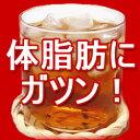 楽天1位 ダイエット茶・メール便送料無料!ダイエット茶 赤いプーアル茶30粒【代引きの場合は...
