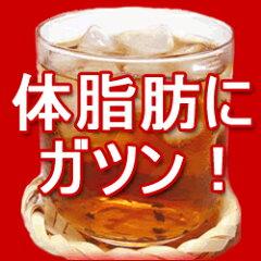 楽天1位!ダイエット茶
