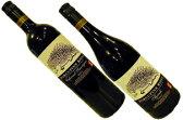 南アフリカ赤ワイン2本セットポークパイン リッジカベルネ・ソーヴィニョン&シラーズ 【送料無料】【赤ワインセット】[フルボディー]【楽ギフ_包装】