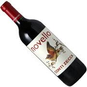 イタリア 赤ワイン コンティ・ゼッカ ヴィーノ・ノヴェッロ プーリア