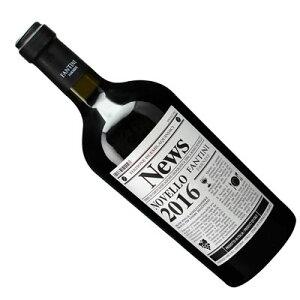 ファルネーゼ ヴィーノ・ノヴェッロ アブルッツオ イタリア 赤ワイン ミディアムボディー