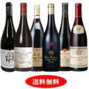 【予約販売】【送料無料】【新酒ワイン】[2019]ボジョレー・ヌーヴォー2019 6本セット【フランスワイン】【赤ワイン