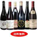 【送料無料】【新酒ワイン】[2020]ボジョレー・ヌーヴォー2020 6本セット【フランスワイン】【赤ワイン】