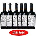 【予約販売】【新酒ワイン】ファルネーゼ ヴィーノ・ノヴェッロ 2021 6本セット【送料無料】【赤ワインセット】
