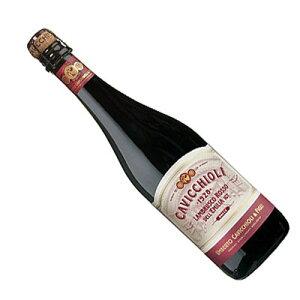 イタリア 赤ワイン ランブルスコ ドルチェ フリッツァンテ カビッキオーリ
