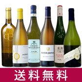 毎月変わる! ソムリエ厳選セット月替り「ちょっと贅沢ワイン」世界各国飲み比べ白だけ6本セット 3月セレクト【送料無料】【白ワインセット】