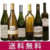 毎月変わる! ソムリエ厳選セット月替り「ちょっと贅沢ワイン」世界各国飲み比べ白だけ6本セット 6月セレクト【送料無料】【白ワインセット】