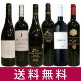 極上の南アフリカワイン 赤だけ6本セット【送料無料】【赤ワインセット】