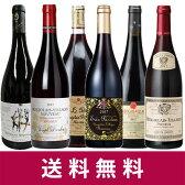 【予約販売】【送料無料】【フランス】【赤ワイン】【新酒ワイン】ボジョレー・ヌーヴォー2017 6本セット11月16日解禁!11月16日以降のお届けとなります