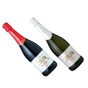 スパークリングワイン スウィートワイン スパークリングワインセット