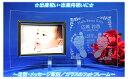 【出産祝いに最適!】赤ちゃんの足型彫刻ガラスフォトフレーム(カーブガラ...