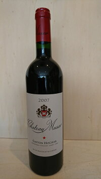 Musar2005