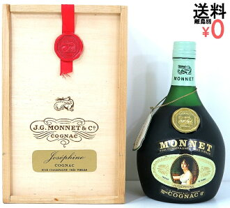 Monet Josephine Monnet Cognac wood box with 700ml/40度