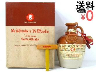 A monk's Deluxe pottery bottle grade Ye Monks De Luxe 760ml 43%