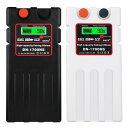ダイワ シマノ 電動リール用 DN-1700NS スーパーリチウム 互換 バッテリー 充電器セット 14.8V 10400mAh