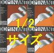 バイオリン弦 1/2サイズ ドミナント Dominant 4弦セット(E A D G)