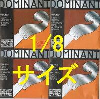 バイオリン弦1/8サイズドミナントDominant4弦セット(EADG)