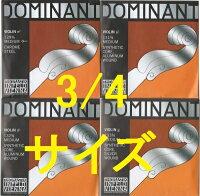 バイオリン弦3/4サイズドミナントDominant4弦セット(EADG)