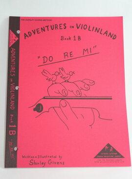 教則本 Adventures in Violinland 1B - ド レ ミ 初級第2巻