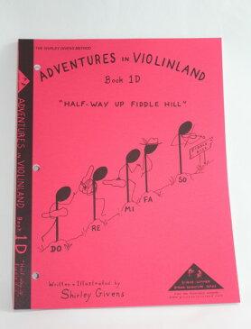 教則本 Adventures in Violinland 1D - Half-Way Up Fiddle Hill 初級第4巻