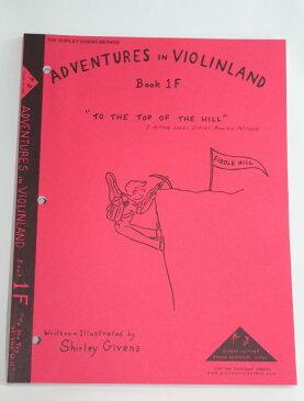 教則本 Adventures in Violinland 1F - To The Top Of The Hill 初級第6巻