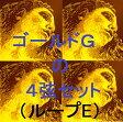 バイオリン弦 新Evah Pirazzi ゴールドG ループE 4弦セット(E A D G)