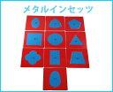 モンテッソーリ 雑音筒 ♪青、赤♪ Montessori Sound Boxes 知育玩具