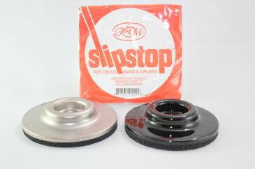 Slip Stop チェロ用エンドピン・ストップ 色シルバー、黒、赤、緑、青、黄の6種