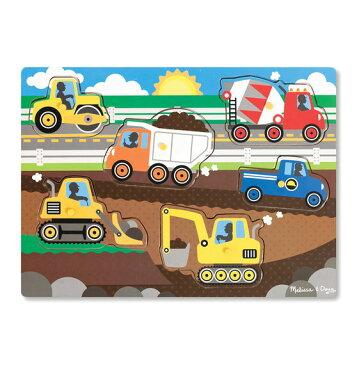 メリッサ&ダグ 働く車 ペグパズル 6ピース Melissa & Doug Construction Site Peg Puzzle 6 pieces