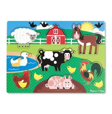メリッサ&ダグ 農場動物 ペグパズル 8ピース Melissa & Doug Farm Peg Puzzle 8 pieces