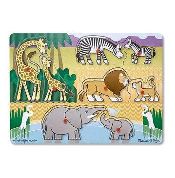 メリッサ&ダグ サファリ動物 ペグパズル 8ピース Melissa & Doug Safari Peg Puzzle 8 pieces