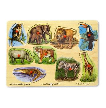 メリッサ&ダグ 動物園 ペグパズル 9ピース ♪ハンドメイド♪ Melissa & Doug Wooden Zoo Peg Puzzle